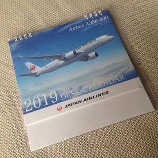 ジャル(ニホンコウクウ)(JAL(日本航空))のJAL カレンダー 日経手帳(カレンダー/スケジュール)