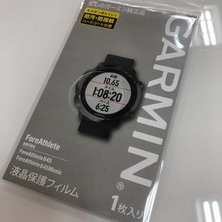 ガーミン(GARMIN)のガーミン GARMIN 純正 液晶保護フィルム ForeAthlete 645用(腕時計(デジタル))