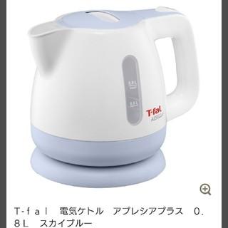 T-fal - ティファール 電気ケトル アプレシア プラス スカイブルー 0.8L