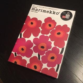 マリメッコ(marimekko)の※専用※(ファッション)