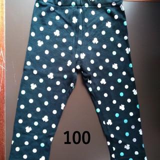 ディズニー(Disney)の【100】ズボン(パンツ/スパッツ)