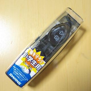 スワンズ(SWANS)のキッズ用スイミングゴーグル新品 黒(マリン/スイミング)