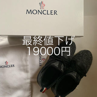 モンクレール(MONCLER)のモンクレ−ル(スニーカー)