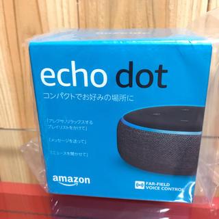 エコー(ECHO)の新品 未使用 エコードット 第3世代(スピーカー)