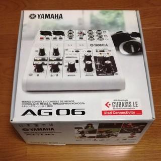 YAMAHA AG06 ミキシングコンソール オーディオインターフェイス(オーディオインターフェイス)