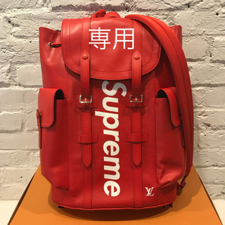 シュプリーム(Supreme)のSupreme × Louis Vuitton クリストファー バックパック(バッグパック/リュック)