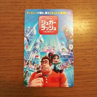 ディズニー(Disney)の映画 シュガーラッシュ  ムビチケ 大人 一般  前売り券(洋画)