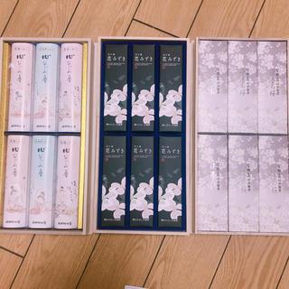ウノチヨ(宇野千代)のお線香setです♥(お香/香炉)