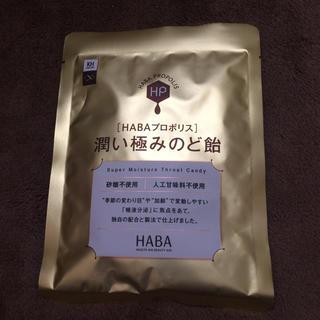 ハーバー(HABA)のHABA(菓子/デザート)