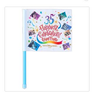 ディズニー(Disney)の35周年 グランドフィナーレ フラッグ(キャラクターグッズ)