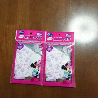 ディズニー(Disney)の使い捨て立体マスク  3枚入り×2(その他)