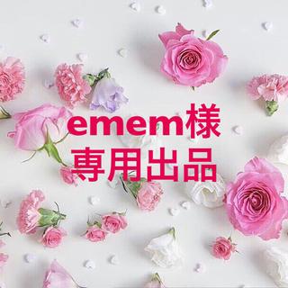 emem様専用出品♡♡(ピアス)