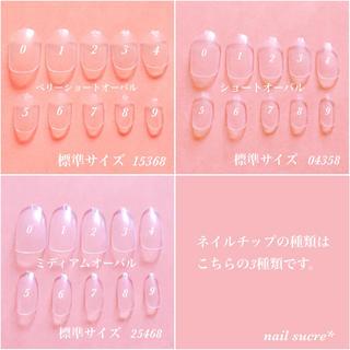ベージュ/大理石/ネイルチップ コスメ/美容のネイル(つけ爪/ネイルチップ)の商品写真