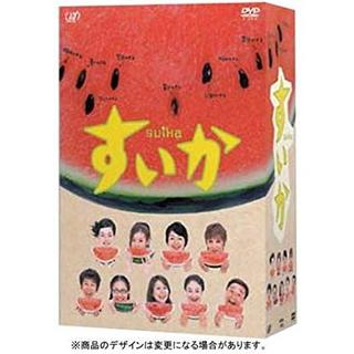 すいか DVD-BOX (4枚組)(TVドラマ)