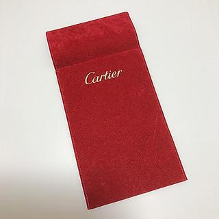 カルティエ時計ベルトケース保存袋アクセサリー入れ