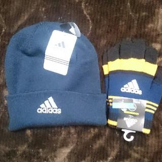 アディダス(adidas)の新品☆adidasニット帽と手袋のセット(帽子)