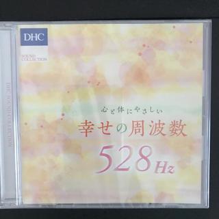 DHC - 癒しのCD値下げ