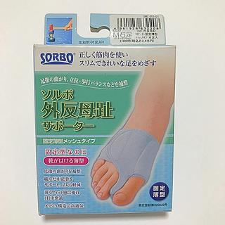 ソルボ(SORBOTHANE)のソルボ外反拇趾サポーターM右足メッシュタイプ片足(フットケア)