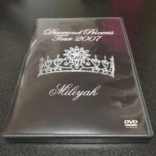 カウイジャミール(KAWI JAMELE)の加藤ミリヤ/Diamond Princess Tour 2007(ミュージック)