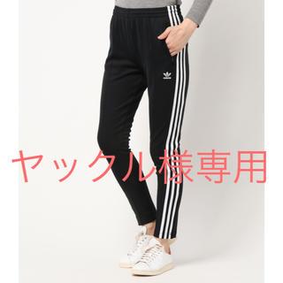アディダス(adidas)のadidas トラックパンツ サイズS(スキニーパンツ)