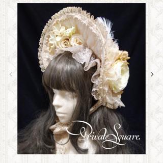 ヴィクトリアンメイデン(Victorian maiden)のPrivatesquare ロココドールボンネット 生成(ハット)
