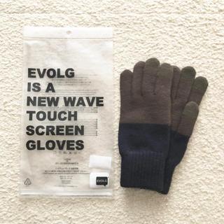 ビューティアンドユースユナイテッドアローズ(BEAUTY&YOUTH UNITED ARROWS)の新品 EVOLG エヴォログ 2TON グローブ アローズ 手袋(手袋)