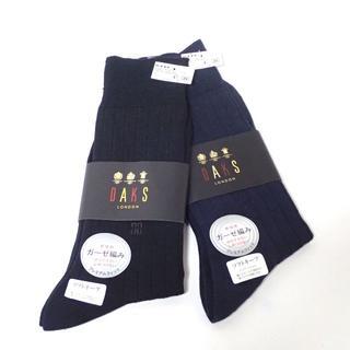 ダックス(DAKS)のA724 新品 DAKS LONDON ダックス メンズ 靴下 2組セット(ソックス)