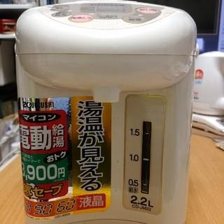 ゾウジルシ(象印)の象印ZOJIRUSHI VE電気節約ポット2.2L電気給湯(電気ポット)