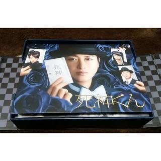 アラシ(嵐)の「死神くん」嵐 大野智 DVD-BOX CDとおまけ(TVドラマ)