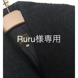 ティアラ(tiara)のRuru様専用(ロングコート)