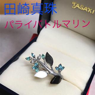 タサキ(TASAKI)の田崎真珠 k18WG ダイヤモンド パライバトルマリン 指輪 リング(リング(指輪))