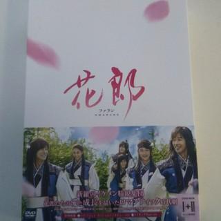 ボウダンショウネンダン(防弾少年団(BTS))の花郎 DVD(TVドラマ)