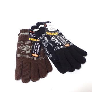 C833 新品 メンズ ニット 手袋 ブラック ブラウン 2組セット(手袋)