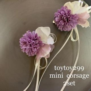 toytoy299 ミニコサージュ 髪飾り 2こセット 卒業 入学 結婚式(コサージュ/ブローチ)