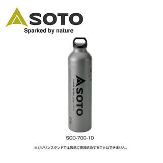 シンフジパートナー(新富士バーナー)のSOTO 広口フューエルボトル1000ml (その他)