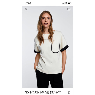 ZARA - ZARA コントラスト 半袖Tシャツ