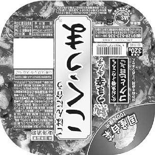 アイアイエムケー(iiMK)のあ(TVドラマ)