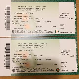 八十八ヶ所巡礼vs.ピアノゾンビ ライブチケット 1枚(V-ROCK/ヴィジュアル系)