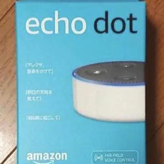 エコー(ECHO)の☆新品未開封☆Amazon Echo Dot/アマゾンエコードット ホワイト(スピーカー)