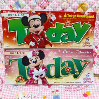 ディズニー(Disney)のディズニーToday2018 11/1〜30(印刷物)