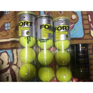 « テニスボール »(ボール)