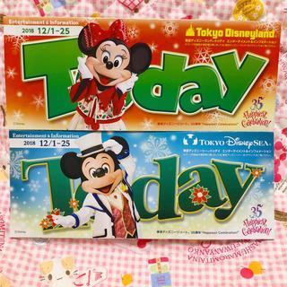 ディズニー(Disney)のディズニーToday2018 12/1〜25(印刷物)