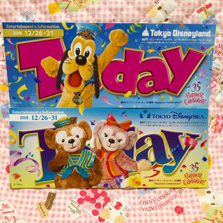 ディズニー(Disney)のディズニーToday2018 12/26〜31(印刷物)