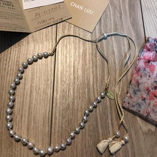 チャンルー(CHAN LUU)の◆美品◆チャンルー  パール ネックレス チョーカー(ネックレス)