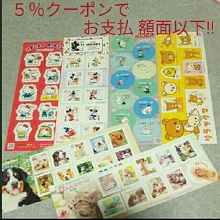 Disney - 【最新】5%クーポン使用可♡キャラクター切手シール