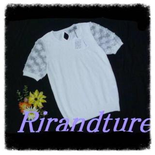 リランドチュール(Rirandture)の美品リランドチュール袖花チュールニット(ニット/セーター)