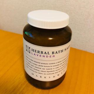 マークスアンドウェブ(MARKS&WEB)のMARKS&WEB HERBAL BATH SALT(入浴剤/バスソルト)