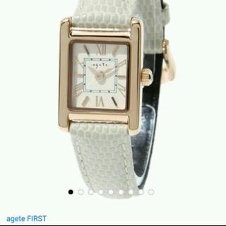 アガット(agete)のagate  時計(腕時計)