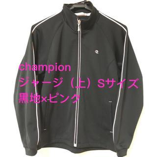 53ad62f47b99a チャンピオン(Champion)の【美品】champion(チャンピオン)ジャージ 上 レディース