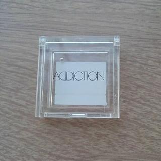 アディクション(ADDICTION)の〈ADDICTION〉ザ アイシャドウケース(アイシャドウ)